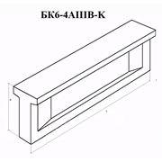 Балка подкрановая 6-и метровая марка БК6-4АIIIВ-K фото