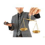 Составление апелляционной жалобы фото