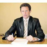 Юридическая компания Давыдко (г. Сумы) предоставляет пожизненную гарантию на правовые услуги фото