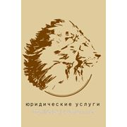 Составление искового заявления в Шевченковский рйн суд фото