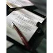 Исковые заявления в деснянский суд фото