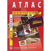 Атлас - Всесвітня історія Код товара 966333 фото