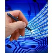 Разработка и сопровождение программного обеспечения. Установка сервисного обслуживания автоматизированных систем управления. фото