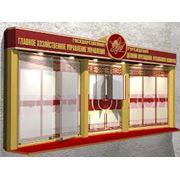 Стенды информационныеКупить (продажа)Изготовление ОдессаЦенаУкраина фото