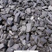Уголь: Др(VM%32- 39), Тр(VM%10-17), ССр(VM% 18-28), Гр(VM% 37-42) фото