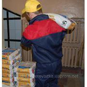 Разгрузка мешки Луганск. Разгрузка, выгрузка мешков в Луганске. Грузчики. Разгрузить мешки. фото