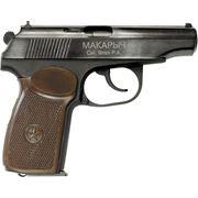 Оружие травматическое ИЖ-79-9Т «Макарыч» фото