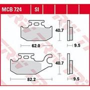Тормозные колодки квадроцикла BRP Outlander 500 650 800 705600014 фото