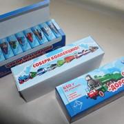 Сахар порционный в фирменной упаковке, сахар с логотипом фото