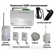 Беспроводная GSM сигнализация DELORRI фото