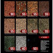 Гранитные плиты в ассортименте - реально низкие цены. Закажите прямо сейчас! фото