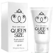 Queen Size (Квин Сайз) крем для увеличения груди фото