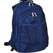 Большой универсальный рюкзак Bagland 'Сити Max' 0053970 фото