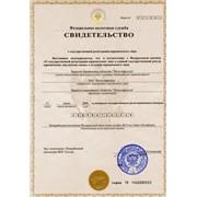 Государственная регистрация ЗАО фото