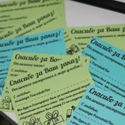 Печать адресных ярлыков. фото