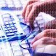 Внедрение ИТ-инфраструктуры, Разработка и внедрение информационных систем под ключ. фото