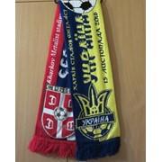 Изготовление футбольных шарфов фото