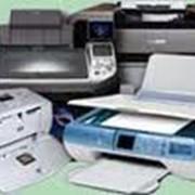 Ремонт лазерных принтеров, МФУ, копиров, плоттеров, факсов фото