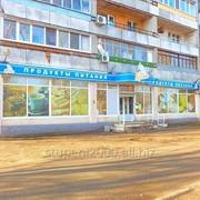 помещение для магазина в районе ул. Косиора(калнышевского) фото