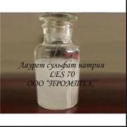 Лауретсульфат натрия SLES фото