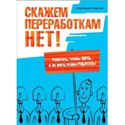 Охрана труда (проведение инструктажей, разработка документации по вопросам охраны труда) фото