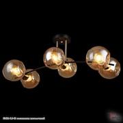 Reluce 03626-0.3-06 светильник потолочный фото