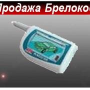 Установка автосигнализаций в Алматы фото