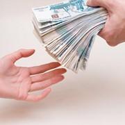 Финансовая помощь фото