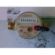 Счетчик воды с дистанционным съемом показаний ДУ-15 мм фото