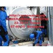 Медицинское оборудование ТАКЕЛАЖ 22-35-11 Томск, 67-46-00 Кемерово фото