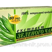 Зеленого чая экстракт 80табл /Элит-фарм/ фото