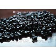 Полиэтилен вторичный гранулированный-черный фото