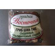 Грибы шиитаке сушеные (100 гр) фото