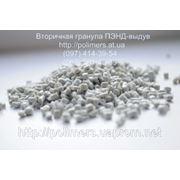 Вторичная гранула стрейч, полистирол, полипропилен, ПЭВД, ПЭНД, агломерат стрейча фото