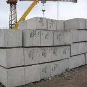 Фундаментные блоки ФБС 12.6.6 фото