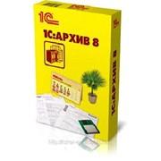 Программное обеспечение специальное, Продажа 1С 8.2 фото
