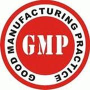 Подтверждение сертификата GMP фото