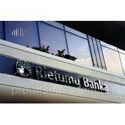 Открытие счета в Rietumu Banka фото