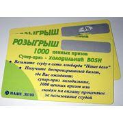 Скретч-карточки (Scratch-карточки) фото