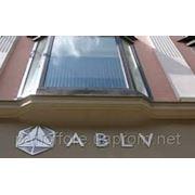 Открытие счета в ABLV Банк фото