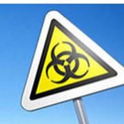 Исследование и оценка радиационной обстановки фото