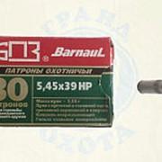 Патр.(5,45х39) экс. (3,56г) лак.г. (БПЗ) фото