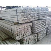 Столбики бетонные   Столбики для забора железобетонные (столбики бетонные)  Бетонные столбики для забора в Украине. Сравнить цены  столбики железобетонные в Украине Винница фото