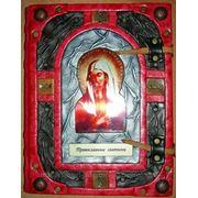Православные святыни подарочная книга в коже фото