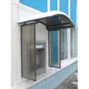 Солнцезащитные козырьки для банкоматов фото