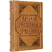 Великие православные праздники фото