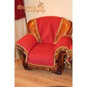 Чехол на кресло на подкладке фото