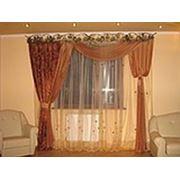 Домашній текстиль, Гостинна, фото