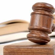 Представительство в гражданских судах фото