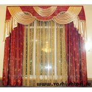Классичиские шторы фото